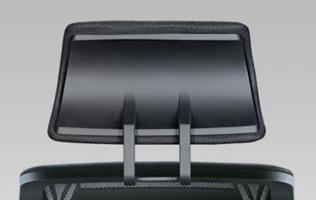 Reflex Kopfstütze, Rückseite